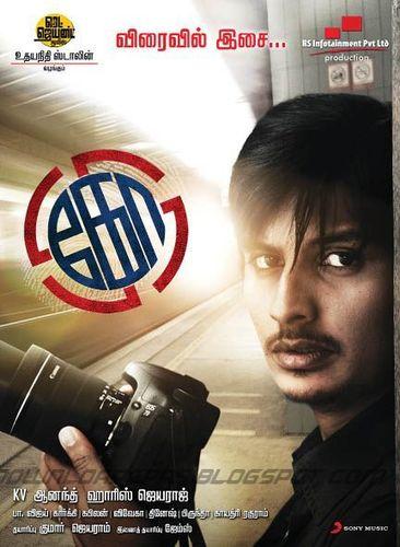 KO  2011 BD50 1080p Untouched Tamil BluRay  Ayngaran  DRs | 42 GB |